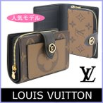 ルイヴィトン LOUIS VUITTON 財布 三つ折り財布 モノグラム ポルトフォイユ・ジュリエット M69432