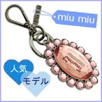 ショッピングmiumiu ミュウミュウ キーリング クリスタル ピンク 人気 5ARH92 アウトレット