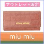ミュウミュウ miumiu キーケース アウトレット ピンク 5PG222