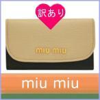 ショッピング ミュウミュウ miumiu キーケース レディース バイカラー アウトレット 5M0222 訳あり