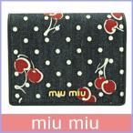 ミュウミュウ miumiu 財布 二つ折り財布 レディース ミニ財布 デニム アウトレット 5MV204