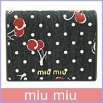 ミュウミュウ miumiu 財布 二つ折り財布 レディース ミニ財布 デニム アウトレット