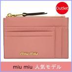 ミュウミュウ miumiu コインケース カードケース レディース ミニ財布 ピンク アウトレット 5MC446