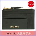 ミュウミュウ miumiu カードケース コインケース レディース ミニ財布 ブラック アウトレット 5MC446
