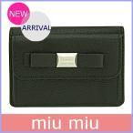 ミュウミュウ miumiu 財布 新作 三つ折り財布 レディース リボン ミニ財布 黒/ブラック アウトレット 5MH020