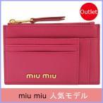 ミュウミュウ miumiu カードケース コインケース レディース ミニ財布 ピンク アウトレット 5MC446