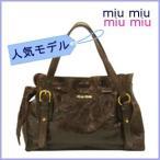 ショッピングミュウミュウ ミュウミュウ miumiu バッグ ショルダーバッグ リボンバッグ RR1312