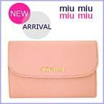 ミュウミュウ 財布 ピンク マドラス 二つ折り財布 5M1225