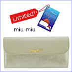 ミュウミュウ miumiu 財布 長財布 レディース ビコローレ バイカラー シルバー×グレー 5M1109