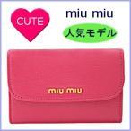 ミュウミュウ miumiu 財布 二つ折り財布 新作 ピンク マドラス 5MH373