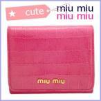 ショッピングmiumiu ミュウミュウ miumiu 財布 ピンク 新作 レディース クロコ型押 三つ折り財布 5M0176