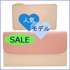 ショッピング ミュウミュウ miumiu 財布 レディース 長財布 ピンク バイカラー クラッチバッグ 5M1403
