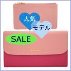 ミュウミュウ miumiu 財布 新作 レディース クラッチバッグ ピンク ビコローレ 5M1403