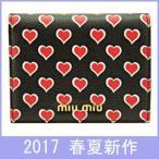 ミュウミュウ miumiu 財布 新作 2017 レディース 二つ折り財布 黒/ブラック ハート 5MV204