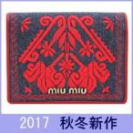 ショッピング ミュウミュウ miumiu 財布 2017 秋冬 新作 レディース 二つ折り財布 デニム 5MV204