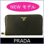 プラダ PRADA 財布 レディース 長財布 ラウンドファスナー サフィアーノ 1ML506 アウトレット