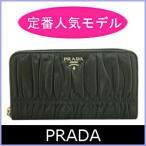 ショッピングPRADA プラダ PRADA 財布 ラウンドファスナー 長財布  レディース 黒/ブラック 1M0506 アウトレット