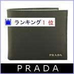 プラダ PRADA 財布 メンズ 二つ折り財布 アウトレット 黒/ブラック バイカラー 2MO738
