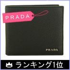 プラダ PRADA 財布 メンズ 財布 二つ折り 黒/ブラック アウトレット 2MO738