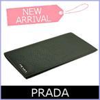 ショッピングPRADA プラダ 財布 メンズ 長財布 黒/ブラック 2MV836 アウトレット