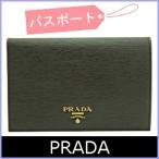 ショッピングPRADA プラダ パスポートケース パスポートカバー 黒 ブラック 1MV412 アウトレット