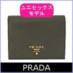 ショッピングPRADA プラダ 財布 二つ折り財布 黒/ブラック サフィアーノ 1MV204 アウトレット