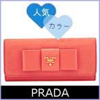 ショッピングPRADA プラダ 財布 レディース リボン 長財布 サフィアーノ ピンク 1MH132 アウトレット