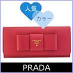 ショッピングPRADA プラダ 財布 リボン ピンク レディース 長財布 1M1132 アウトレット