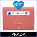プラダ PRADA 財布 二つ折り財布 サフィアーノ ピンク 1MV204 アウトレット