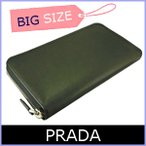 プラダ PRADA 財布 メンズ 長財布 ドキュメントケース トラベルケース 黒/ブラック 2ML220