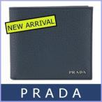 ショッピングPRADA プラダ 財布 メンズ 二つ折り財布 ネイビー アウトレット 2MO738