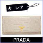 ショッピングPRADA プラダ PRADA 財布 レディース 長財布 パスケース付き クロコ型押し ピンク 1MH132 アウトレット