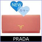 プラダ PRADA 財布 レディース 長財布 サフィアーノ パスケース付き ピンク 1MH132 アウトレット