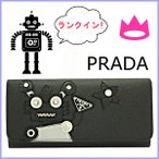 プラダ PRADA 財布 サフィアーノ 長財布 パスケース付き ロボット ROBOT 1MH132 アウトレット