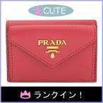 プラダ PRADA 財布 新作 レディース 三つ折り財布 ミニ コンパクト ピンク 1MH021 アウトレット