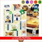 超熟Pascoのパン ミニチュアスクイーズ パート1 全5種  タカラトミーアーツ ガチャポン ガシャポン ガチャガチャ