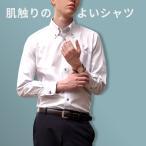 ワイシャツ 長袖 大きい メンズ 形態安定 N46-N50 1枚から販売  Yシャツボタンダウン Nシリーズ BIG 3L 4L 5L 6L