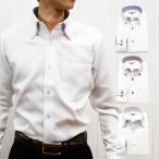 ワイシャツ 長袖 メンズ N51-N55 スリム&ゆったり 単品 S M L LL 3L 4L 5L 6L