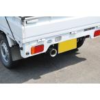 SUZUKI キャリートラック マフラー 前期 DA63T NA 送料無料