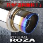 【送料無料】【ROZAマフラー】TOYOTA クラウン マフラー GRS184 / GRS182 / GRS180 2.5L / 3.0L / 3.5L 2WD ゼロクラン ゼロクラ