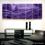 モダン家具デザイン Purple Wave II (インテリアパネル モダン彫刻アート メタル抽象 オフィスデコ 北欧 カフェ cafe)