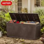 KETER Comfy Garden Box