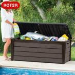 ケター ブラッシュウッドデッキボックス454L Keter Brushwood Deck Box 大型宅配便 ケター  座れる ベンチ 物置 あすつく対応
