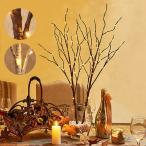 ブランチツリー テーブルシラカバツリー ブランチライト 80cm クリスマスツリー おしゃれ イルミネーション LED 枝ツリー あすつく対応商品