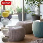 ガーデンテーブルセット KETER Knit Cozy Urban Set 大型宅配便 ケター ニット コージーアーバン3点セット  軽量 樹脂製 屋外家具の画像