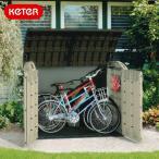 KETER Store it out Ultra ケター ストアイットアウト ウルトラ 大型宅配便Y 離島への配送不可 ケター 物置 代金引換不可