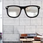 ショッピングイタリア デコラティブなルームミラー モダンデザインのアートパネル|OCCHIALI P4400|イタリア直輸入|お取寄せ|