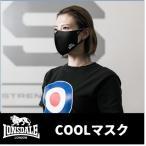 再入荷 LONSDALE クールマスク 黒 白 接触冷感 UVカット ロンズデール スポーツ