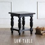 ローテーブル アンティーク ロココ コーヒーテーブル 姫系 エレガント 黒 ブラック ブルボーズレッグ 2025-fn-8