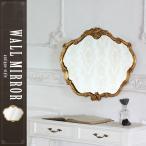 ウォールミラー 壁掛け鏡 アンティーク 姿見 ロココ 姫系  デコラティブ Mサイズ ゴールド MR-310